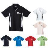 Custom Women's Mitica Short Sleeve Polo Shirts