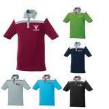 Promotional Gydan Men's Short Sleeve Polo Shirts