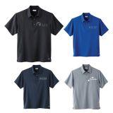 Promotional Men's Yabelo Hybrid Short Sleeve Polo Shirts
