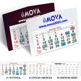 2019 Legacy Desk Calendars