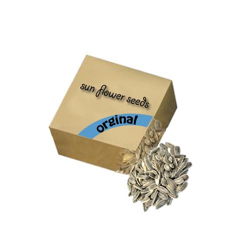 Custom Imprinted Ballotin Box with Gummy Bears
