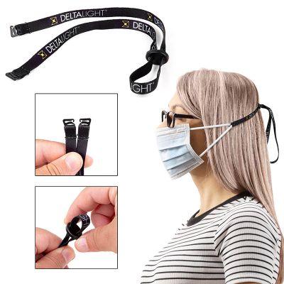 Custom Printed Adjustable Clip-On Ear Savers