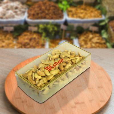 Promotional Golden Favorites - Gold Rim Plastic with Cashews